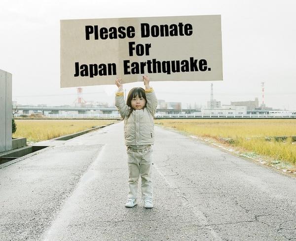 Please Donate to Japan