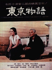 Tokyo Story [1953]