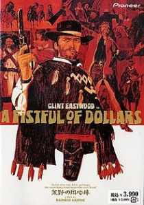 A Fistful of Dollars [1964]