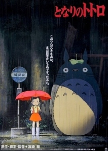 My Neighbor Totoro [1988]