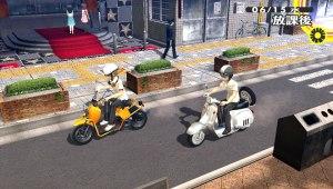 Persona 4 Golden [PS Vita]